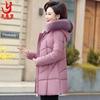 妈妈冬装洋气外套棉袄中年女士高贵羽绒棉服中老年2018棉衣女