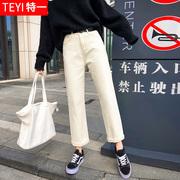 米白色牛仔裤女装春季高腰宽松初恋复古学生阔腿直筒裤子