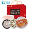 海鲜大 巴沙鱼柳 粉丝扇贝 青虾仁 面包蟹