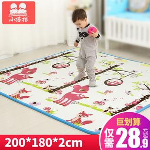 宝宝爬行垫加厚拼接环保泡沫地垫儿童家用客厅无味垫子婴儿爬爬垫