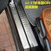 2013 2014 2015款本田CRV门槛条CR-V迎宾踏板改装装饰专用件