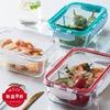 摩登主妇 高硼硅耐热玻璃饭盒套装微波炉热菜分隔保鲜带盖便当盒