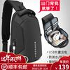 胸包男士潮大容量背包商务多功能出差旅游单肩斜挎包