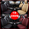 悦达起亚KX3傲跑坐垫K3S汽车座套四季通用女专用透气全包纤皮