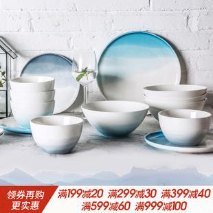 结婚送礼物餐具套装好看漂亮吃饭的碗盘子家用北欧碗碟4人小清新