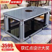 焱魔方取暖桌升降电暖桌茶几电烤炉长方形家用取暖器电暖炉电炉子