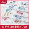 婴儿口水巾6层纱布超软宝宝手帕毛巾小方巾纯棉新生儿洗脸巾5条装