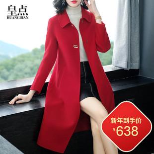 红色双面羊绒大衣女中长款2018高端羊毛呢娃娃领毛呢外套