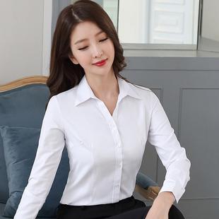 白衬衫女长袖短袖宽松春秋夏季工作服正装工装大码职业女装白衬衣