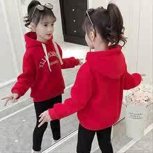 2014洋气女宝宝冬装加绒加厚卫衣女童秋冬季小童带帽儿童上衣