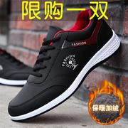 冬季男士鞋潮流百搭运动鞋男秋季户外板鞋子加绒棉鞋