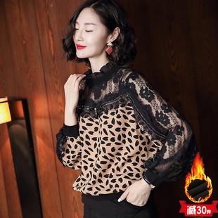打底衫女2018秋冬豹纹时尚洋气小衫很仙的上衣加绒欧货蕾丝衫