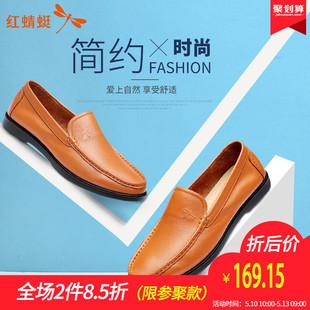 红蜻蜓男鞋秋真皮套脚鞋舒适单鞋头层牛皮男鞋皮鞋男鞋