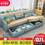 多功能沙发床折叠小户型储物两用转角贵妃乳胶可拆洗布艺沙发组合