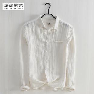 做皱风格纯色棉麻长袖衬衫男士日系上衣青年苎麻白衬衣男