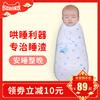 防惊跳睡袋婴儿襁褓包巾裹布初生宝宝纯棉抱被新生儿用品秋冬包被