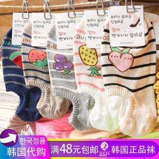 韩国东大门袜子女短袜浅口GALALA LANE 水果薄款可爱隐形船袜