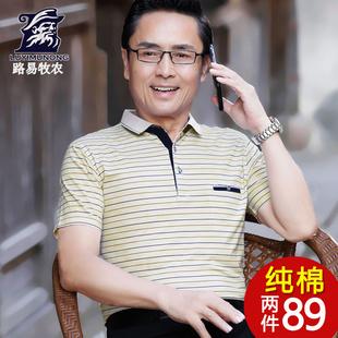 纯棉爸爸夏装中年男士短袖t恤40-50岁男装上衣中老年polo衫有口袋
