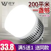 LED大功率灯泡超亮50W100W150W工厂车间仓库节能照明家用E27螺口