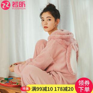 睡衣女秋冬甜美珊瑚绒卡通可爱加厚法兰绒套装学生保暖家居服