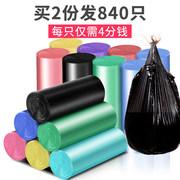 汉世刘家垃圾袋家用手提式一次性背心式加厚拉圾塑料袋中大号