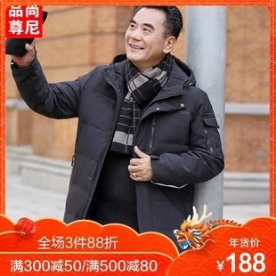 爸爸冬装中长款加厚羽绒棉服外套40-50岁中老年男士棉衣连帽棉袄