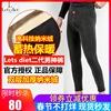 韩国lets diet男士保暖裤加绒加厚棉裤二代升级版男神冬季打底裤