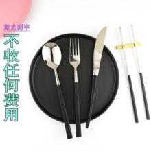 定制刻字创意网红不锈钢西餐餐具便携式筷子勺子叉子 成人 学生