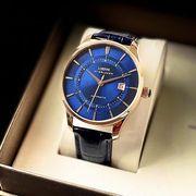 罗宾尼手表男士机械表男全自动日历大表盘防水经典皮带腕表