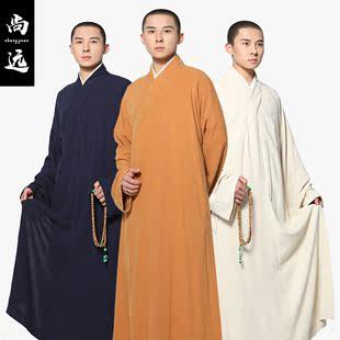 尚远四季亚麻僧服长褂大褂棉麻僧衣僧袍和尚服僧装佛教服装长衫