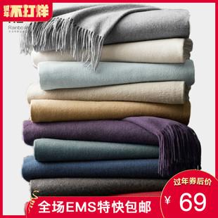润帛 加厚纯羊毛围巾女 秋冬季保暖纯色灰色长款两用围脖披肩