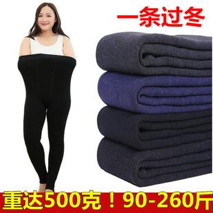 冬季加肥加大码打底裤女外穿胖MM加绒加厚200斤黑色一体保暖裤子