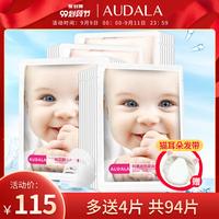 婴儿祛黄蚕丝面膜补水保湿美白淡斑祛痘淡化痘印清洁收缩毛孔