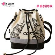 花间公主我是猫单肩包斜挎包潮流原创水桶女包秋季包趣味帆布包