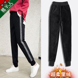 加绒加厚长裤哈伦裤2018学生显瘦宽松秋冬季运动裤女