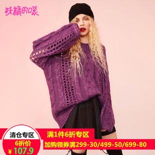 妖精的口袋网红毛衣冬装2018镂空宽松长袖紫针织衫罩衫女