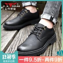 公牛世家男鞋子秋季英伦马丁靴工装大头皮鞋低帮潮鞋百搭皮鞋