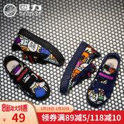 回力童鞋儿童帆布鞋男女童鞋子潮板鞋宝宝布鞋春秋款球鞋