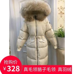 反季韩国时尚收腰保暖羽绒服女中长款2018超大毛领宽松外套
