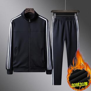 运动套装男跑步2018男士运动服大码春秋中老年卫衣两件套