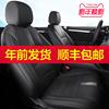 本田飞度座套全包坐垫套专用汽车坐垫皮座椅套新2018款四季坐套