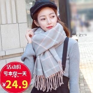 围巾女秋冬季百搭加厚长款日系小清新针织格子双面学生大围脖