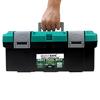 德国美耐特五金工具箱家用多功能便携大号车载收纳箱手提维修工具