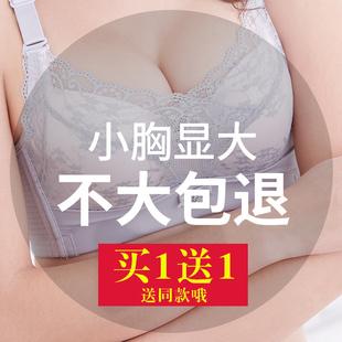 平胸小胸聚拢文胸加厚女性感套装无钢圈胸罩超厚款无磁内衣过安检