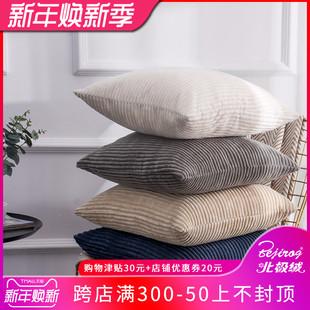 北欧宜家沙发靠垫抱枕套床头大靠枕办公室椅子腰靠现代简约不含芯