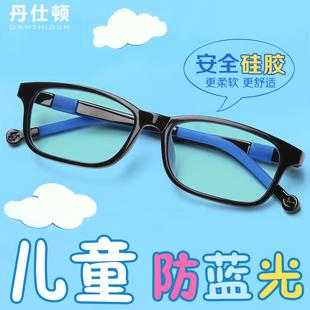 日本儿童防辐射眼镜框男女抗蓝光近视小孩手机电脑保护眼睛护目镜