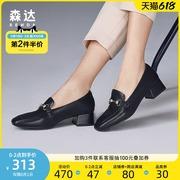 森达2021春季同款时尚马衔扣通勤知性粗跟女单鞋3RT01AM1