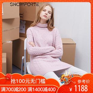 思诺芙德羊绒衫女装秋冬堆堆领宽松中长款套头长袖毛衣针织衫