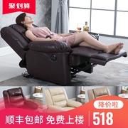 头等太空沙发舱布艺单人懒人摇椅电动美甲美睫多功能客厅欧式躺椅