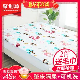 隔尿垫儿大号超大婴儿防水可洗床笠宝宝成人儿童棉防漏尿床垫床单
